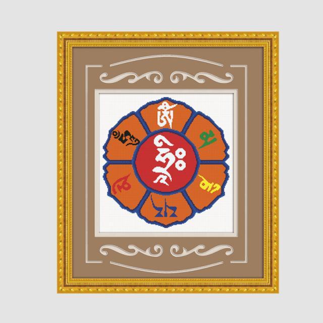 六字真言 - 3070017 - ks十字绣